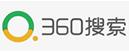 360搜索